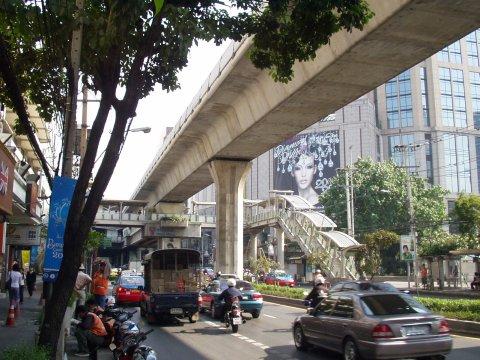 Phrom Phong Bts