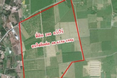 Land for sale near Chonburi city in Thailand