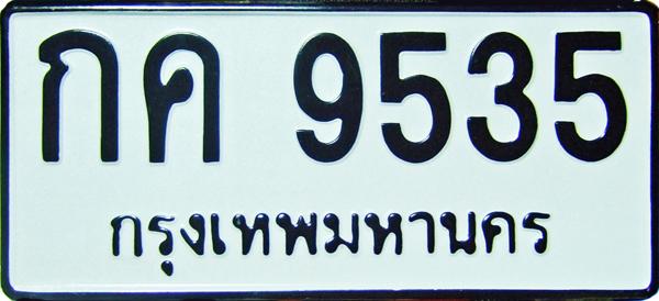Acheter une voiture en Thaïlande, les Formalités