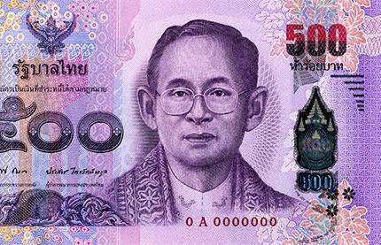 Thaïlande, un nouveau billet de 500 baht